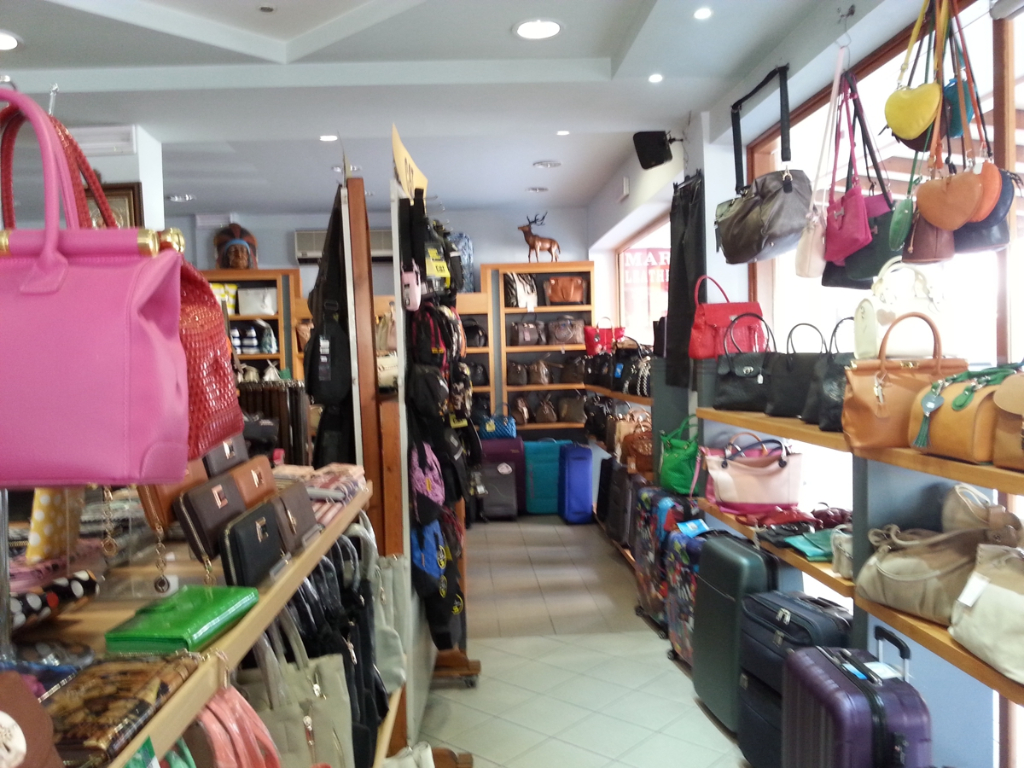 Maria's Leather Shop