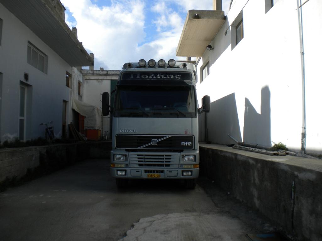 Μεταφορική Βελισσαρίου