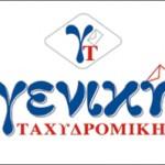 geniki-logo_751ywgpr