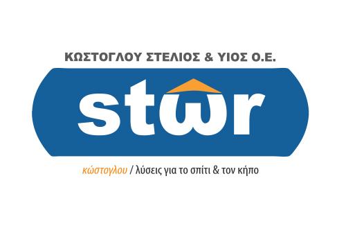 stor-logo