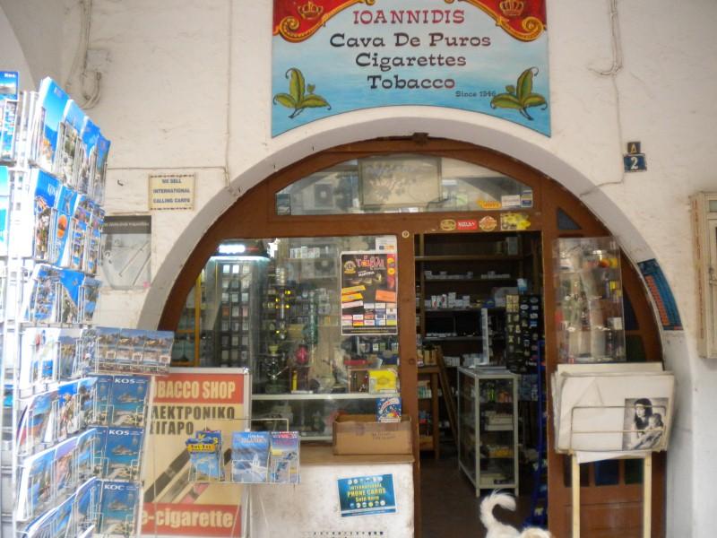 Cigars-Cigarettes-Tobacco Ιωαννίδης Γ.
