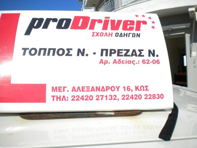 DSCN1703 (Custom)