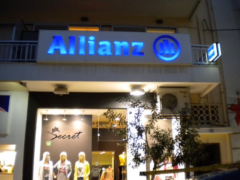 Ασφάλειες Allianz Νέγρου Μ. & Γιωργαράς Σ.