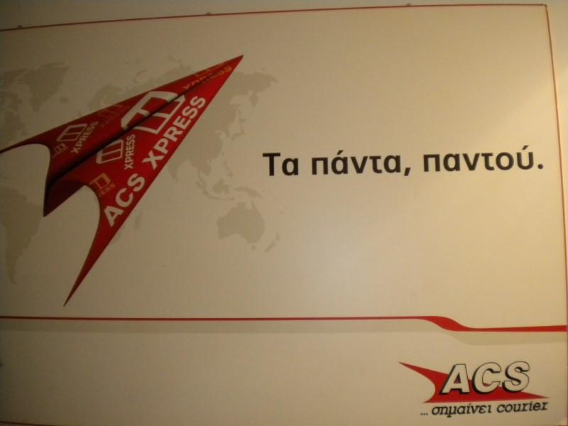 ACS Courier Kos
