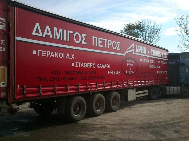 Alfa Trans Α.Ε. Μεταφορών Δαμίγος