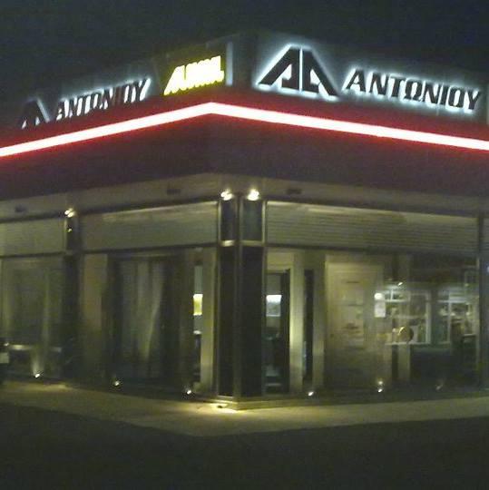 antoniou1