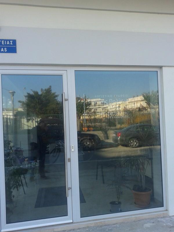 Λογιστικό Γραφείο Ιωάννης Πολίτης & Συνεργάτες