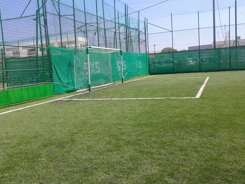 Kos Mini Football Club