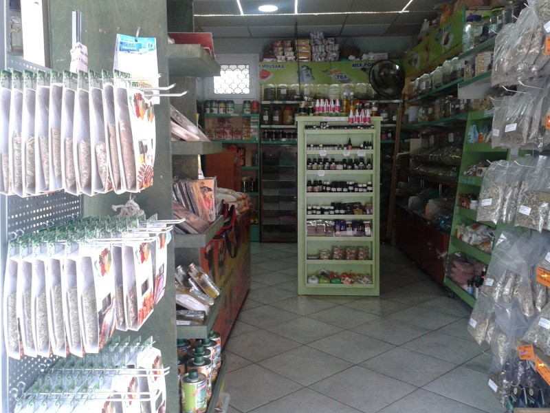 Brazilia Fresh Coffees & Spices