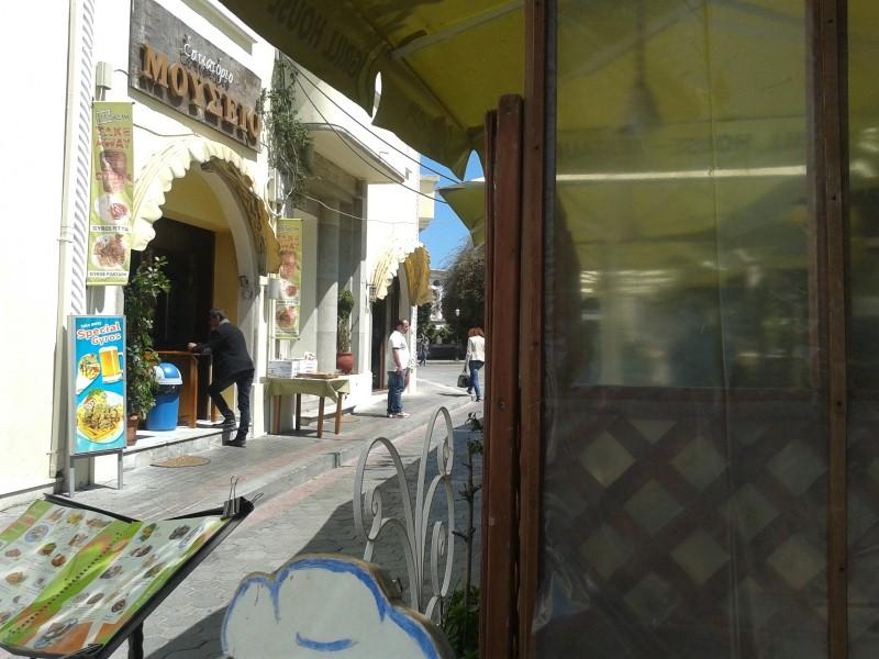 """Εστιατόριο-Ψητοπωλείο """"Μουσείο"""""""