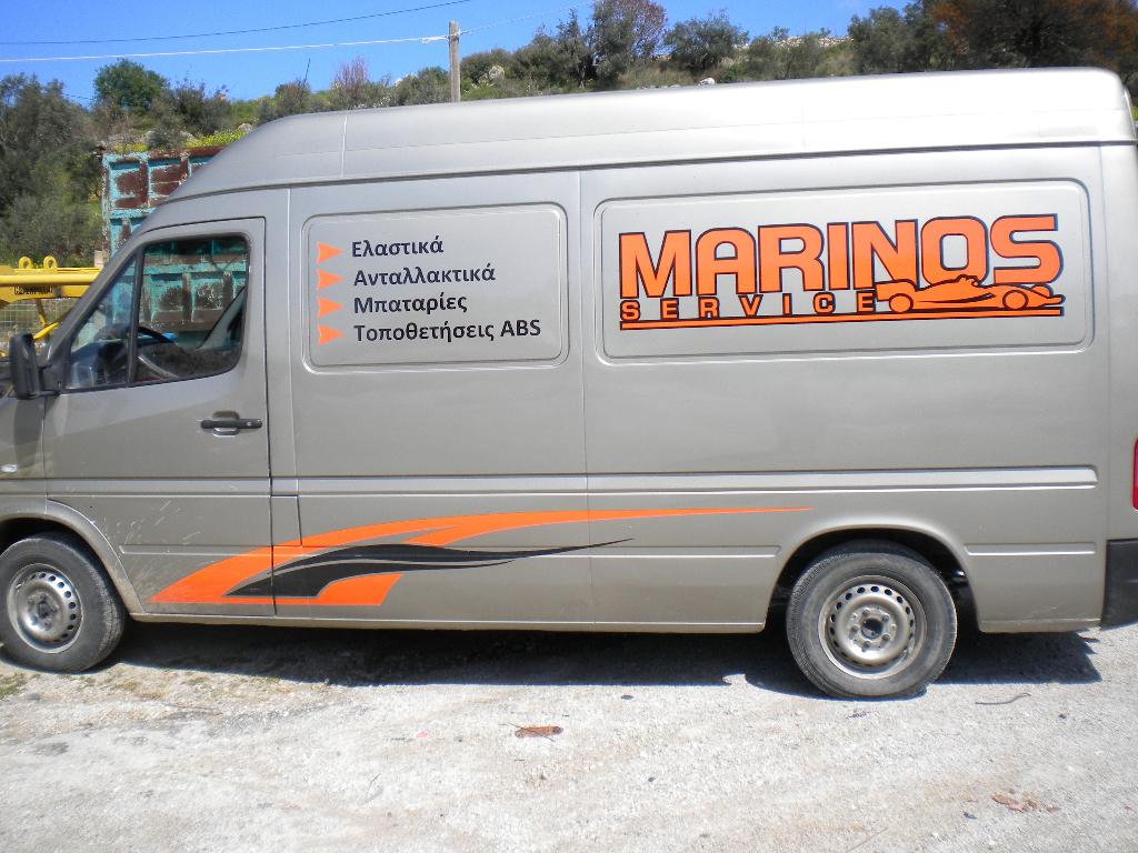 Συνεργείο Αυτοκινήτων Marinos Service