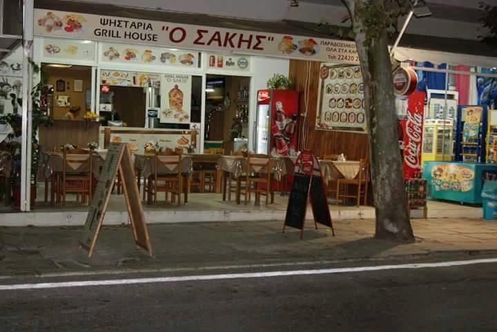 "Grill House ""Ο Σάκης"""