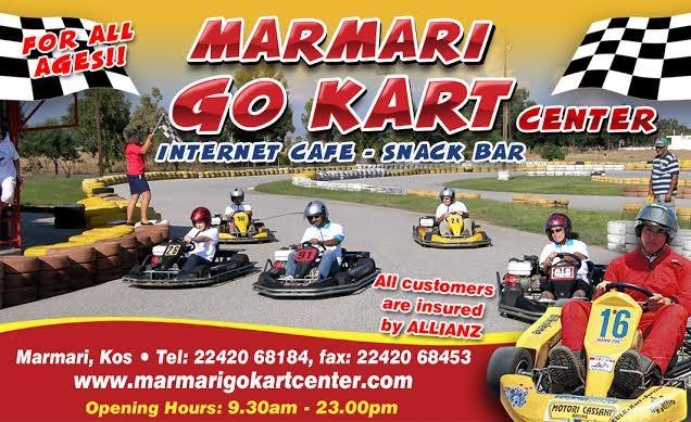 Go Kart Center Marmari