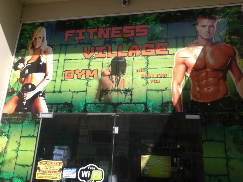 Fitness Village Gym