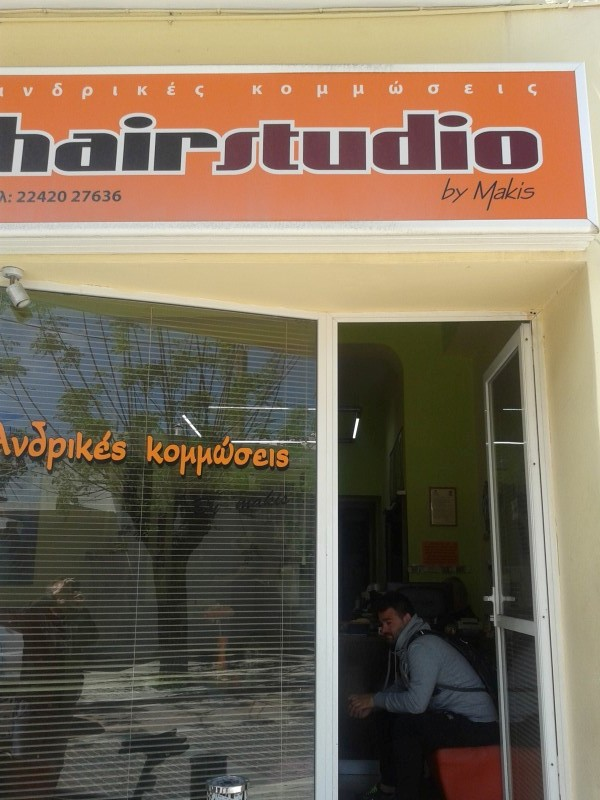 Hair studio by Makis