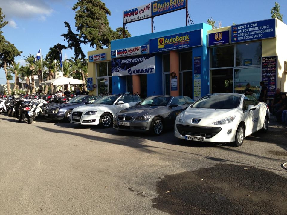 Autobank Car Rental