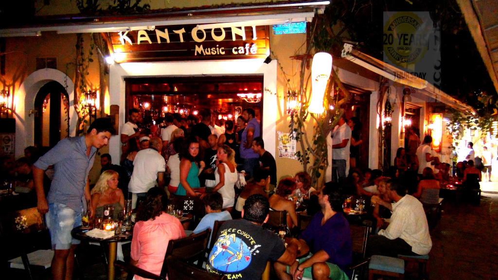 Kantouni – Music Cafe