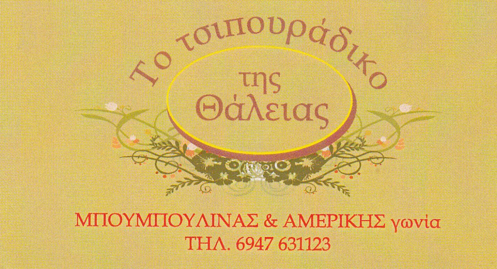330677_324130927625208_1857904688_o