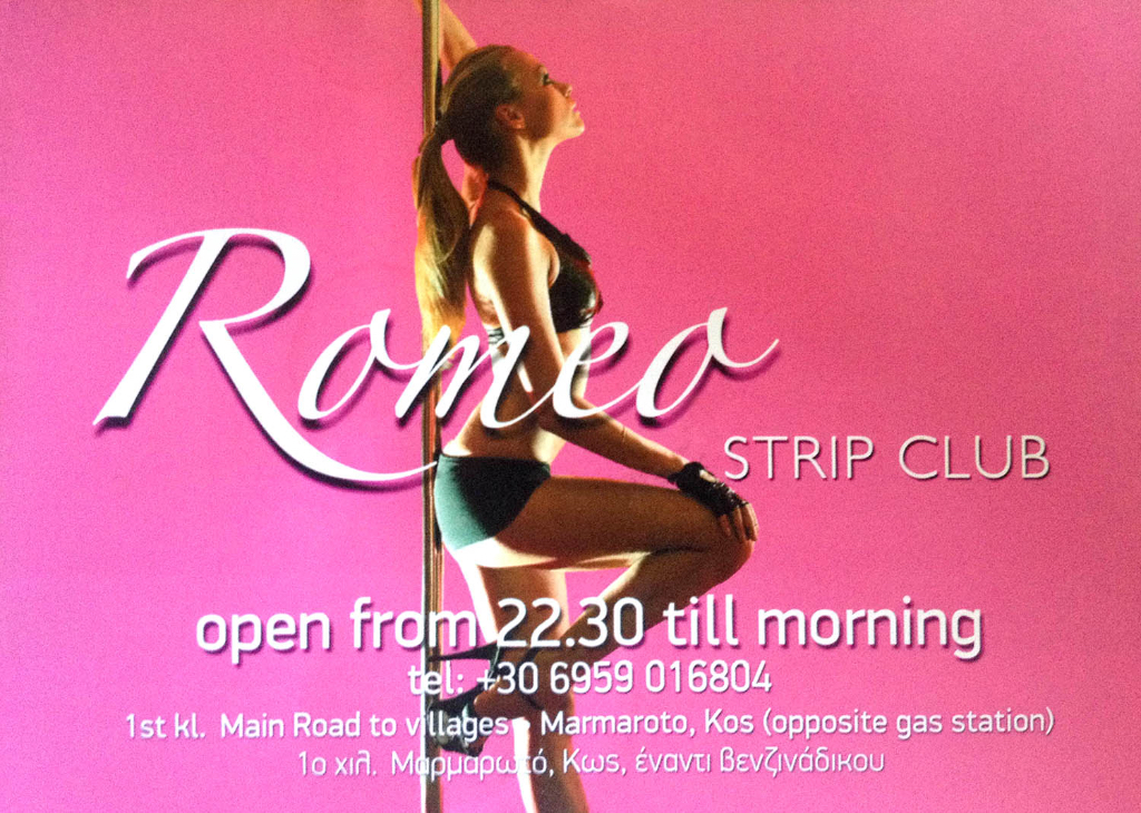 Romeo Strip Club