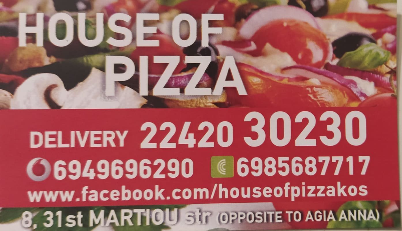 HOUSE OF PIZZA, 31ης Μαρτίου 8 Κως