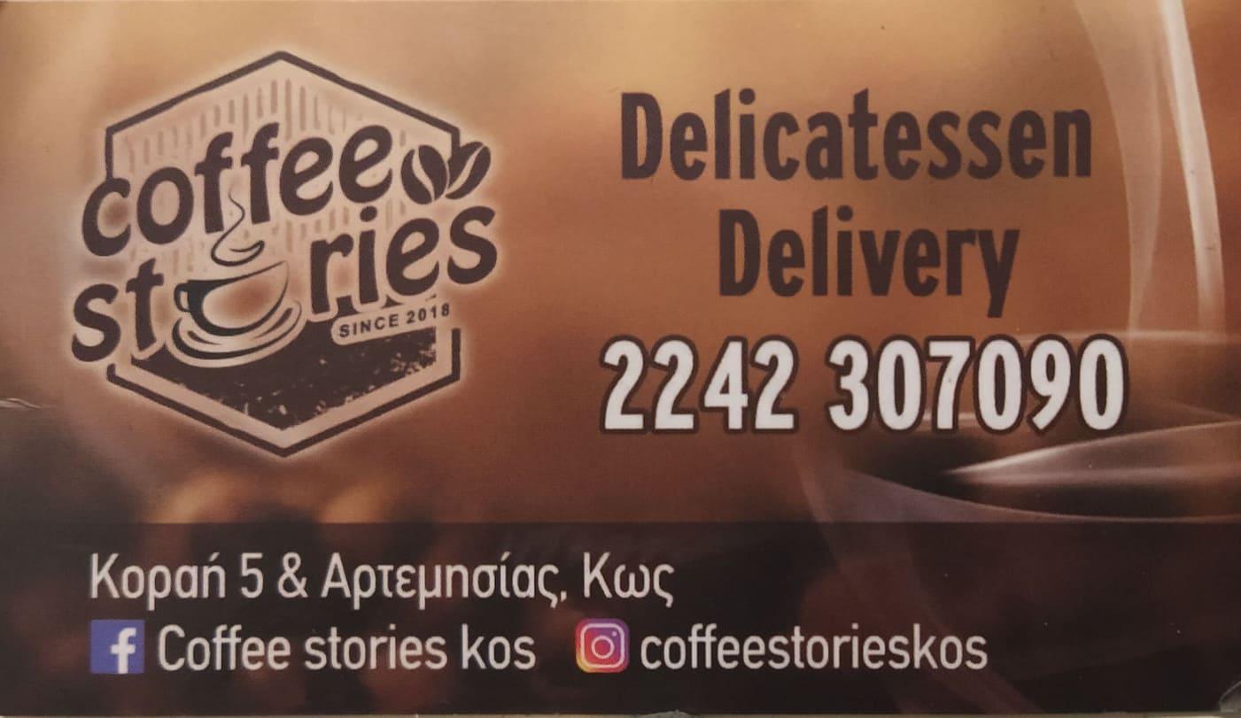 Coffee Stories Delicatessen Delivery Κοραή & Αρτεμισίας Κω
